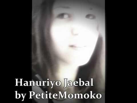 Haneuliyeo Jebal (???? ??) COVER [Petite Momoko]