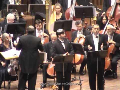 The Duet - Uv`nucho Yomar Yossele Rosenblatt Simon Cohen & Netanel Baram - Israel Philharmonic