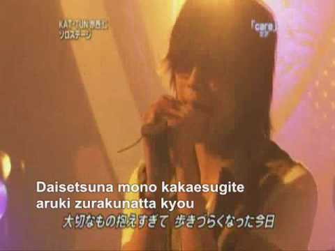 care - akanishi jin (utawara 06.06.25)