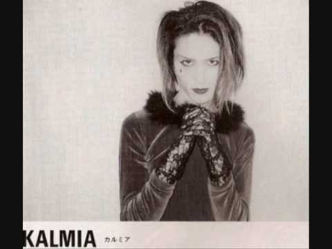 Kalmia - Forbidden Flower