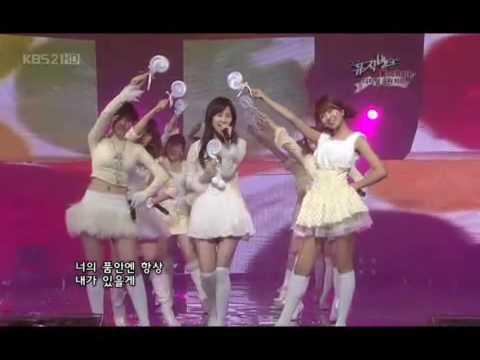 Girls Generation - Kissing You ???? ???
