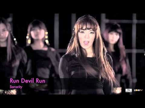 Run Devil Run (Sorority DEBUT)