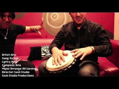 """AVANG MUSIC- ARIA """"RAFIGH"""" OFFICIAL MUSIC VIDEO HD"""