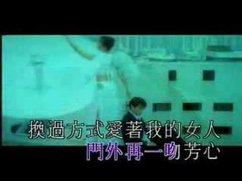 Andy Lau- You Are My Girl