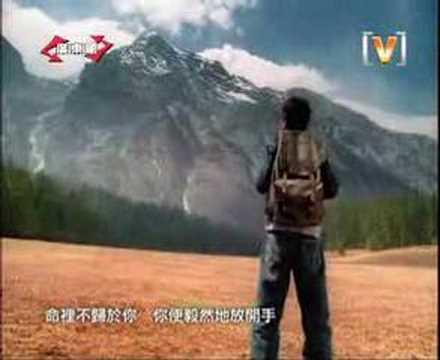 Andy Lau-Ru guo yau yat tin
