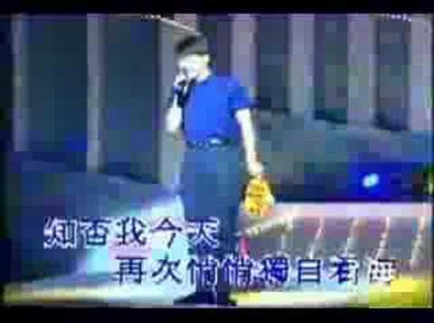 Leon Lai - Sayonara Oh