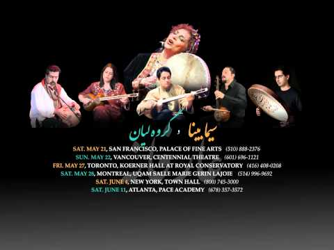 "Sima Bina and Lian Ensemble ""Arefaneh"" Upcoming US & Canada concerts"