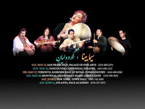 "Sima Bina and Lian Ensemble ""Arefaneh"" Upcoming US & Canada concerts"