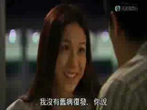 Raymond Lam and Linda Chung