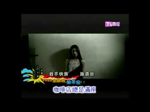 ???????Linda Chung KTV