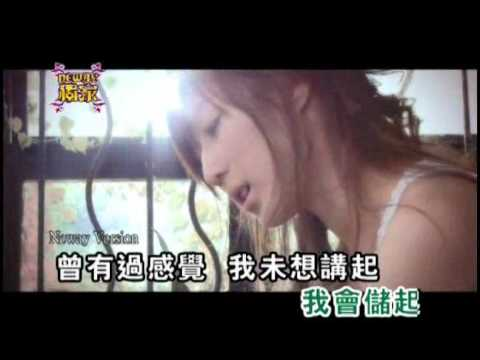 Linda Chung ?????????mv (30s preview)
