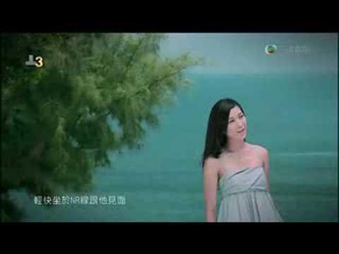 Linda Chung Ka Yan - MV