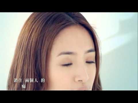 Ariel LIN Yi Chen (???) - Mei Hao De Lu Xing (?????)