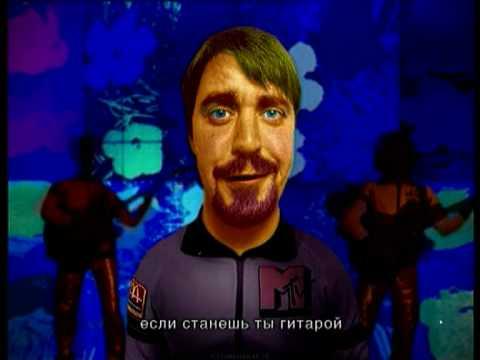 �AU� Lyapis Trubetskoy �??� ????? ????????? HQ