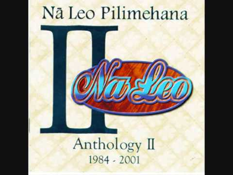 Just my imagination - Na Leo Pilimehana lyrics