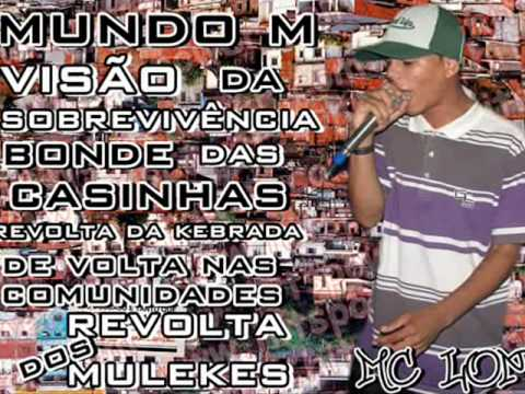 MC LON - REVOLTA DOS MLK ♪ LANÇAMENTO ( 2010 ) ( DJ NINO ) MUSICA NOVA