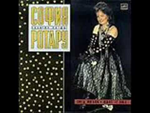 Sofia Rotaru - Heart of Gold (Once It Was, But Now It`s Over / ????, ?? ??????) 4/8