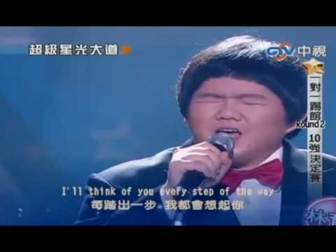 "Taiwanese Lin Yu Chun Sings Whitney Houston`s ""I Will Always Love You"" LIVE"