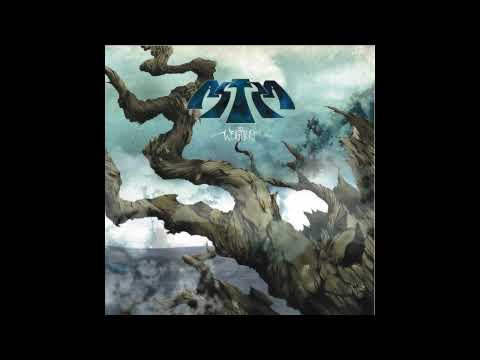 Astra - The Weirding (2009) - The Dawning Of Ophiuchus