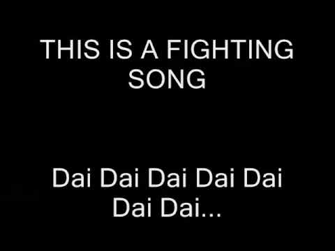 Fighting Song by !OUTERNATIONAL! featuring Tom Morello