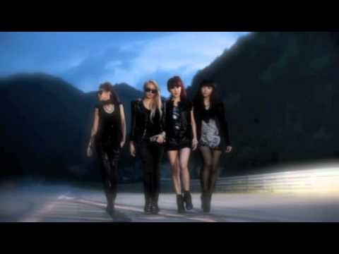 2NE1 - In The Club (2010 Remix) New Album To Anyone