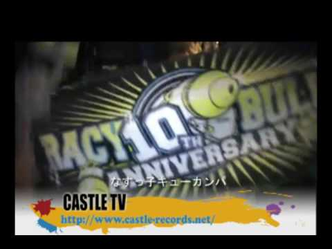 CASTLE TV ???-RACY BULLET 10??vol.2-