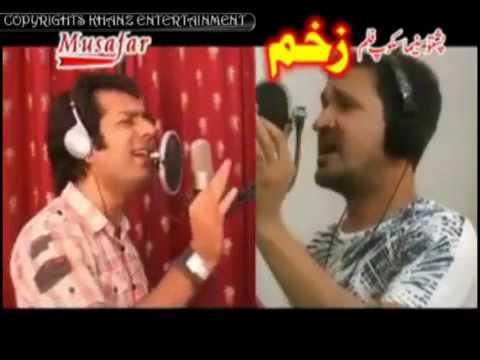 pushto RIWAJ song - RAHIM SHAH & HAMAYUN KHAN