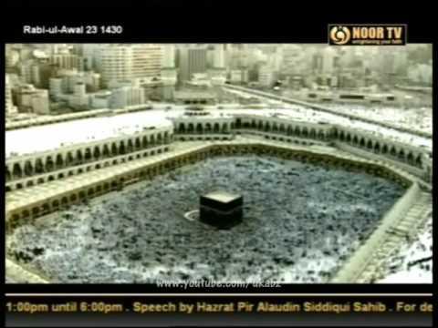 Ya Allah Ya Rahman - Rahim Shah