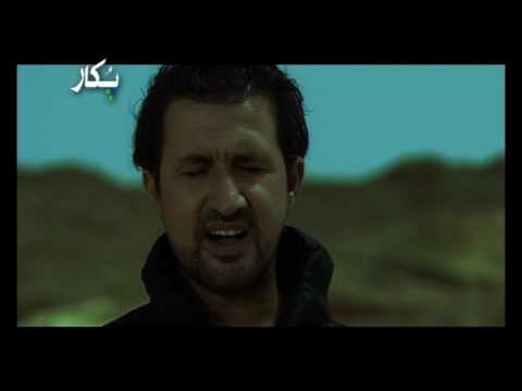 Pukaar by Rahim Shah - Full Music Video - HD Quality - WITH LYRICS AND PASHTO TRANSLATION