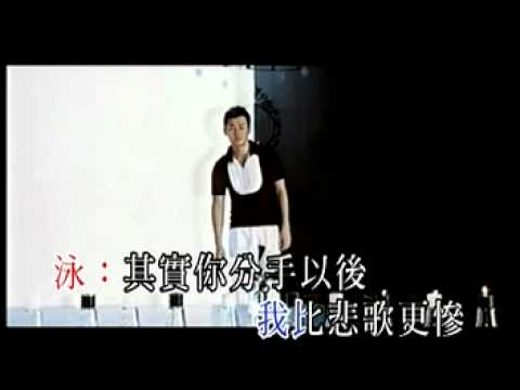 ????????Raymond Lam Fung Vincy After Tomorrow MV