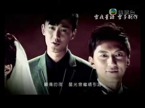 Raymond Lam Fung - If Time Comes ??- ??????MV
