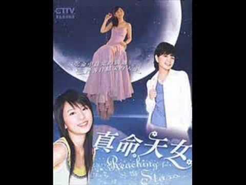 Reaching For The Stars: SHE - Xing Guang