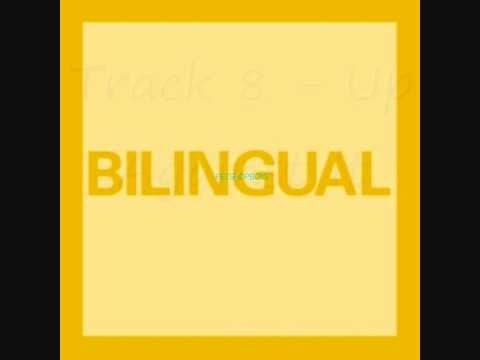 Pet Shop Boys - Bilingual 1996 - Album Preview