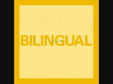 Pet Shop Boys - Bilingual 1996 - Album Preview