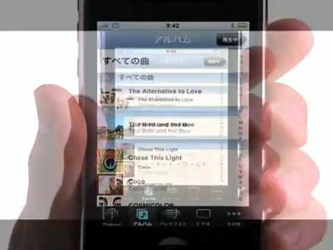 (CM) iPod touch (music by: Rinocerose - Touch Me feat. Jessie Chaton)