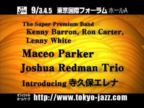 東京JAZZ2010 : Tokyo Jazz Festival 2010