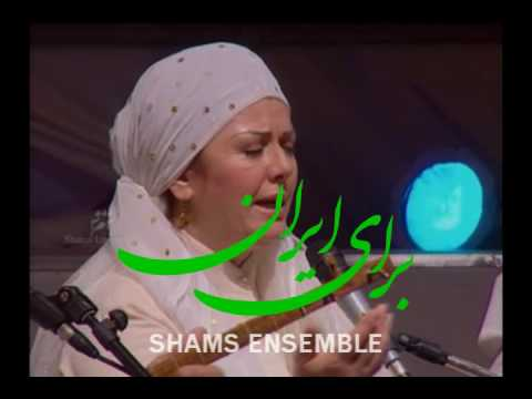 Shams Ensemble & Pournazeris 2009 US concert tour ( For IRAN)