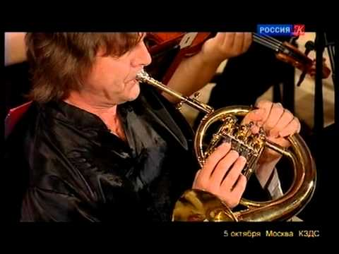 "Sergei Nakariakov and Arkady Shilkloper plays ""Figga"" by A.Shilkloper."