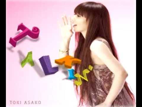 Toki Asako - Fantasia