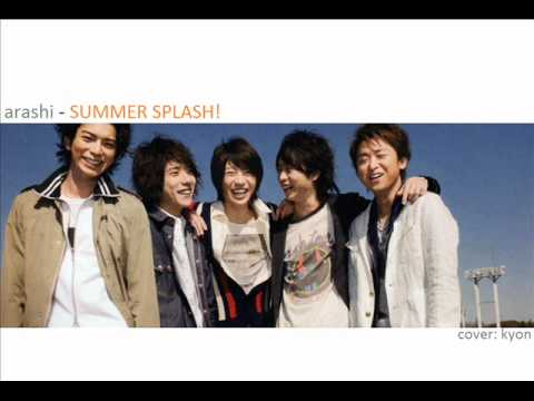 [cover] ?- Summer Splash! short v.