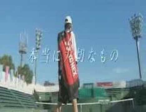 Prince of Tennis Live Movie - Yellow Cherry - Ippome