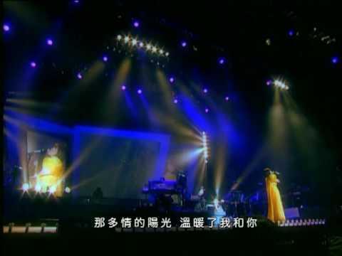 Chin Tsai - Yi Sheng Du Gei Ni