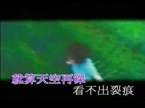 Faye Wong - Undercurrent
