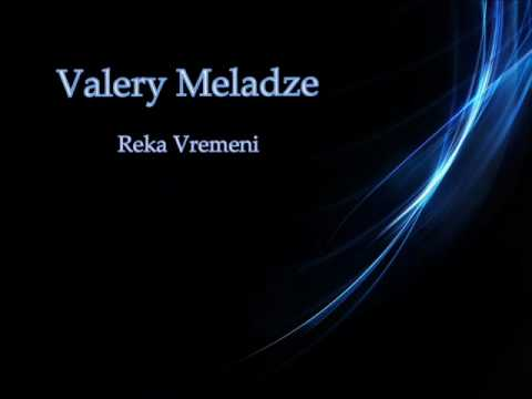 Valerij Meladze - Reka Vremeni