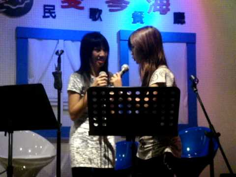 You Ni De Kuai Le at Ai Qin Hai [Music Dreamer Cafe]