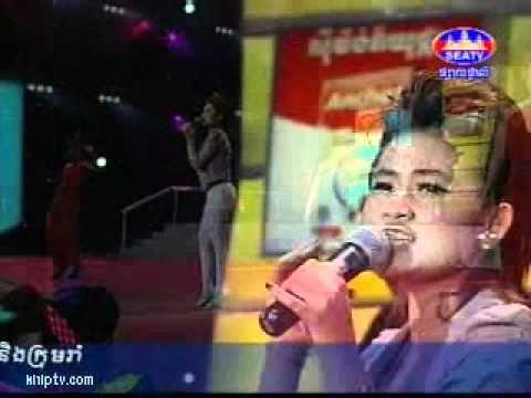 """Son Viza-Srolang Teng Os Smos Ta Mouy _2 song Drama khmer""""Lbech Srey"""""""