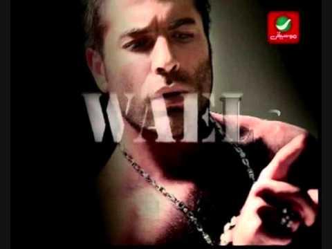 ???? ????? ?? ???? MA 2DERET WAEL KFOURY 2011 NEW
