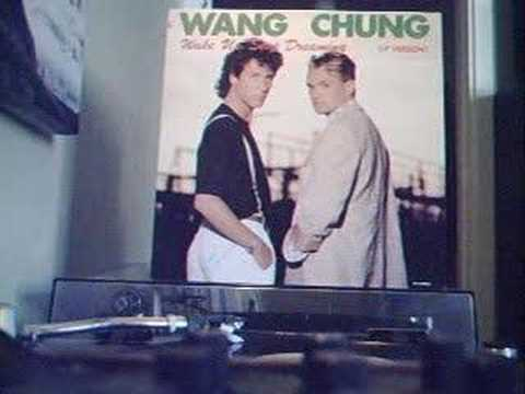 "Wang Chung - Wake Up, Stop Dreaming 12"" [Maxi Version]"