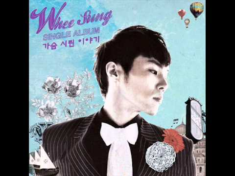 Wheesung - ?? ?? ??? (Feat. Junhyung Of B2ST)