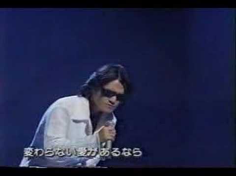 X-Japan - Forever Love